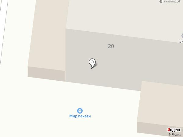 Меридиан на карте Альметьевска