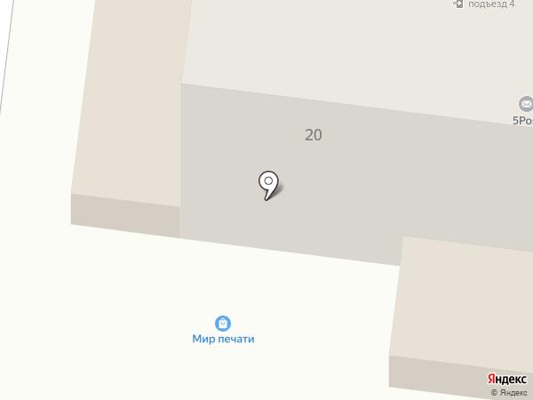 Каньон на карте Альметьевска