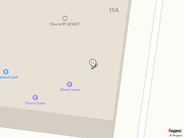 Почтовое отделение №7 на карте Альметьевска