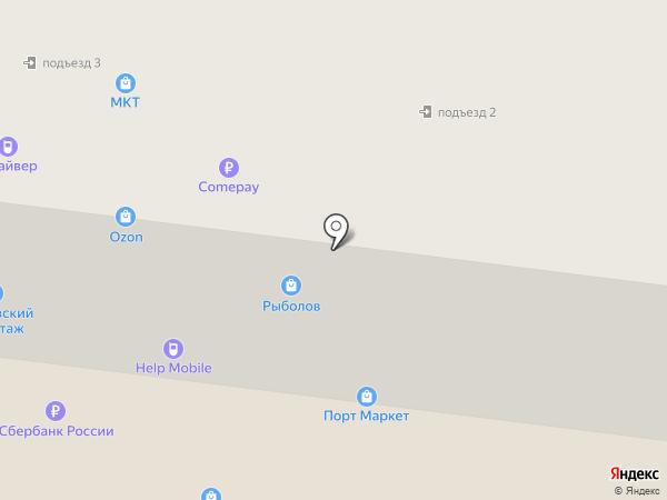 Магазин одежды для беременных на карте Альметьевска