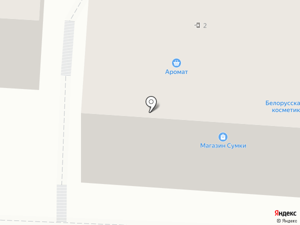 Sabr на карте Альметьевска