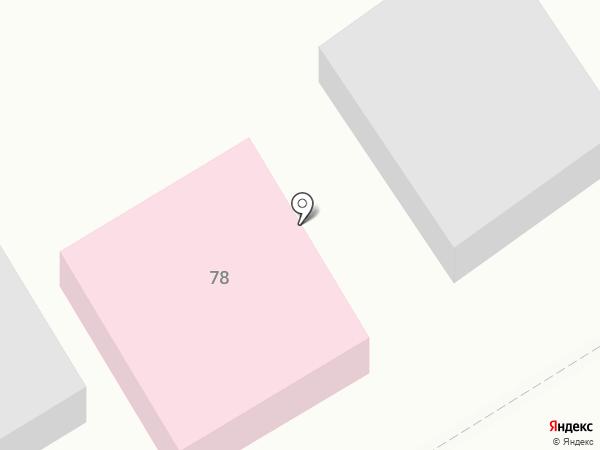 Авто Дром на карте Альметьевска