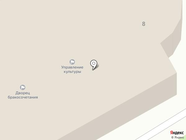 ЗАГС г. Альметьевска на карте Альметьевска