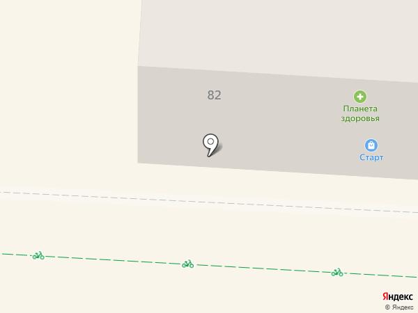LiSa на карте Альметьевска