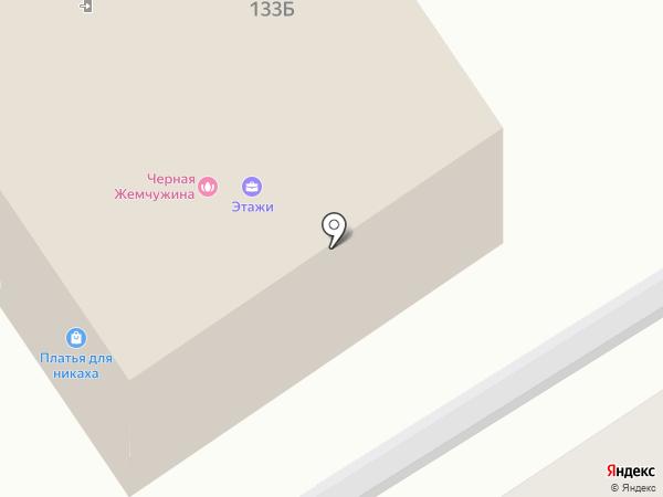 Энерджи Консалтинг на карте Альметьевска