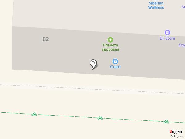 Старт на карте Альметьевска