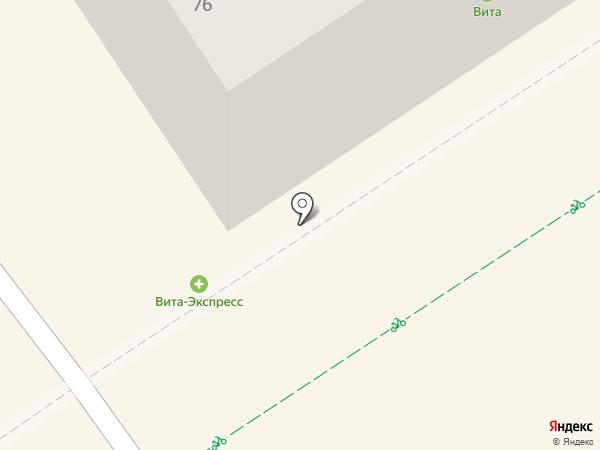 ВИТА экспресс на карте Альметьевска