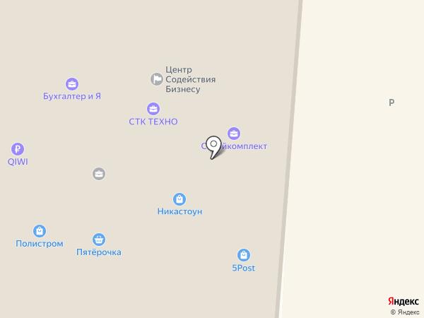 Haogang на карте Альметьевска