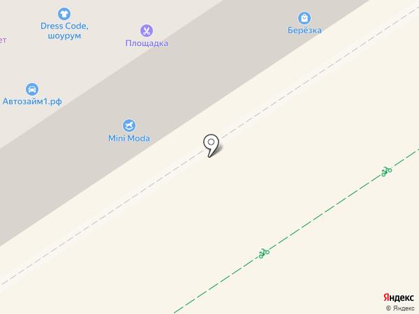 MINI Moda на карте Альметьевска