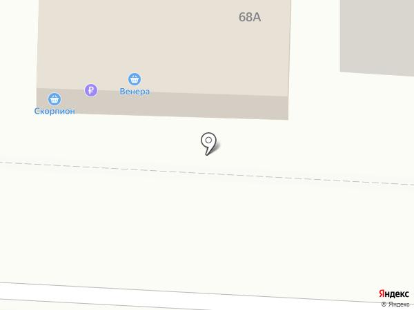 Скорпион на карте Альметьевска