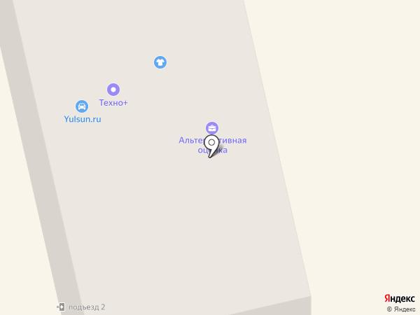 Тайна грации на карте Альметьевска