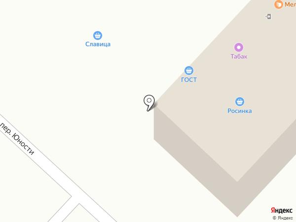 Камские полуфабрикаты на карте Набережных Челнов