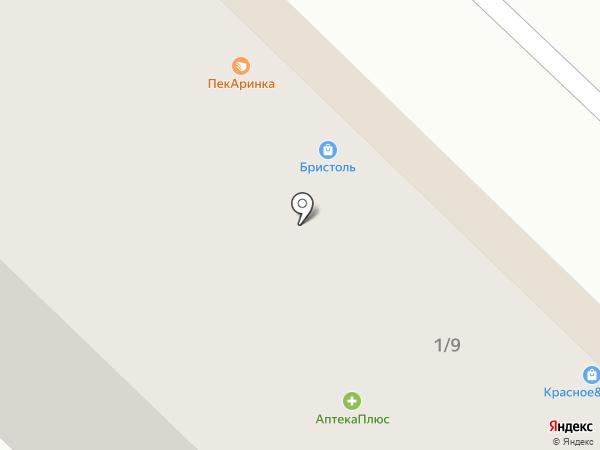Бристоль на карте Набережных Челнов