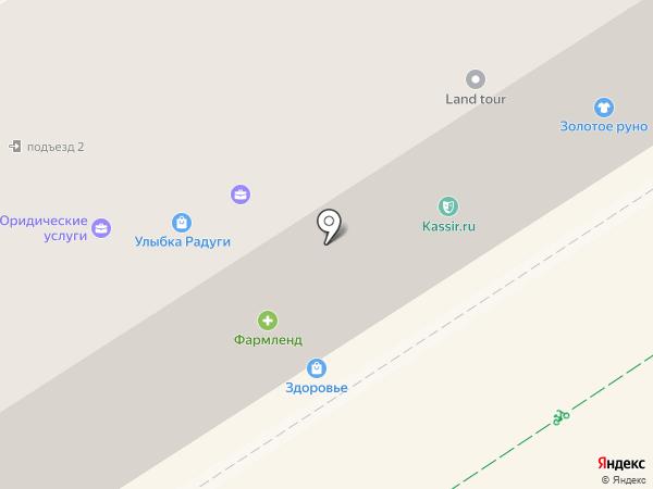 Сеть аптек на карте Альметьевска