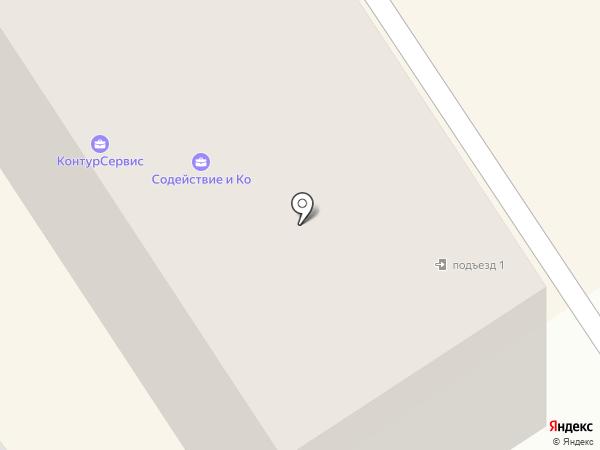 Контурсервис на карте Альметьевска
