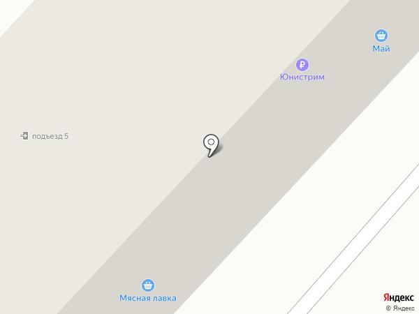Салон чистки подушек на карте Набережных Челнов
