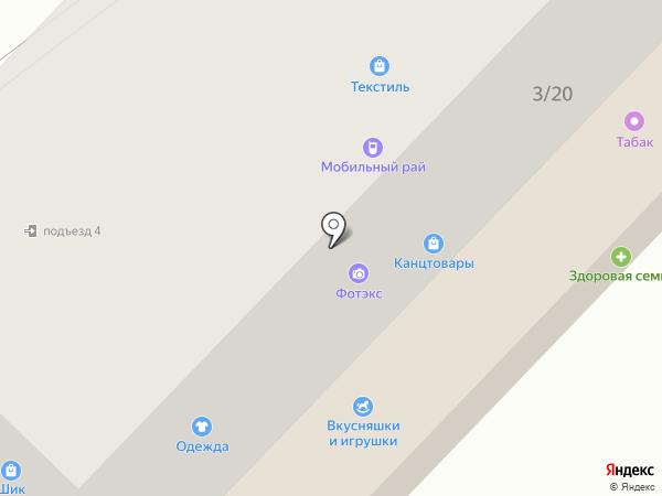 Здоровая семья на карте Набережных Челнов