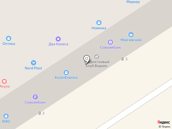 Нуга Бест на карте Альметьевска