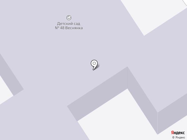 Детский сад №48, Веснянка на карте Альметьевска