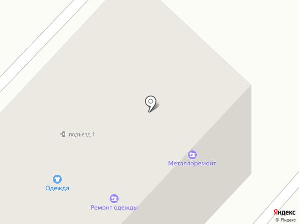 Магазин женского трикотажа на карте Набережных Челнов