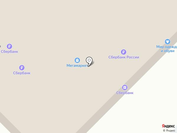 Магнит Косметик на карте Набережных Челнов