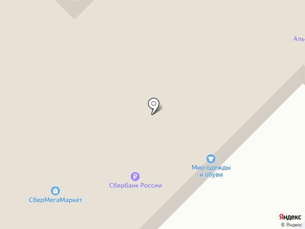 Сбербанк, ПАО на карте Набережных Челнов