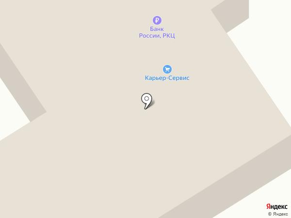 АКБ Город на карте Альметьевска