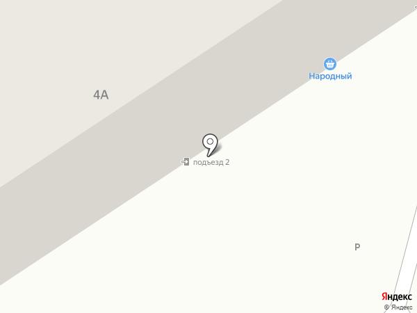 Регина на карте Альметьевска