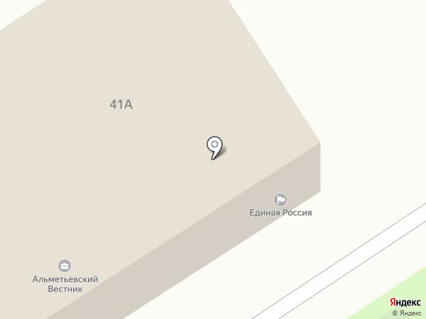 Альметьевская городская адвокатская консультация на карте Альметьевска