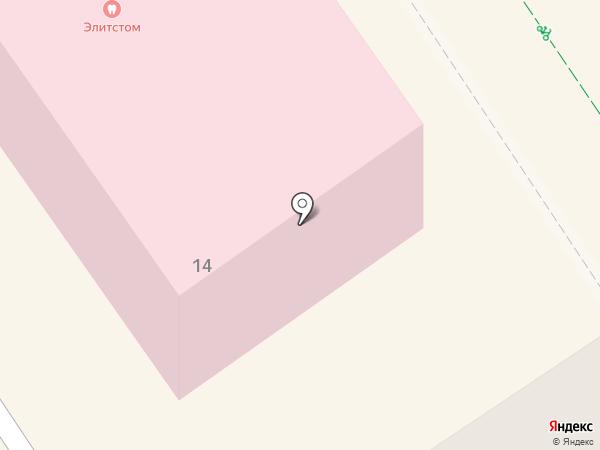 ЭЛИТСТОМ на карте Альметьевска