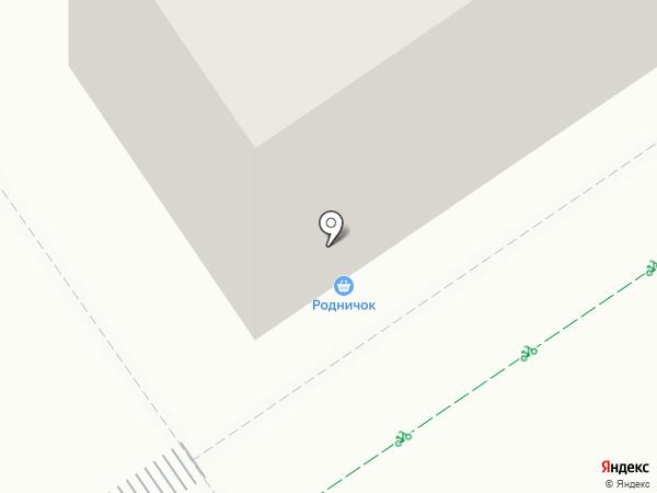 Росгосстрах, ПАО на карте Альметьевска