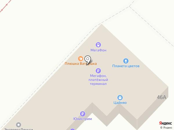 Мегафон на карте Набережных Челнов