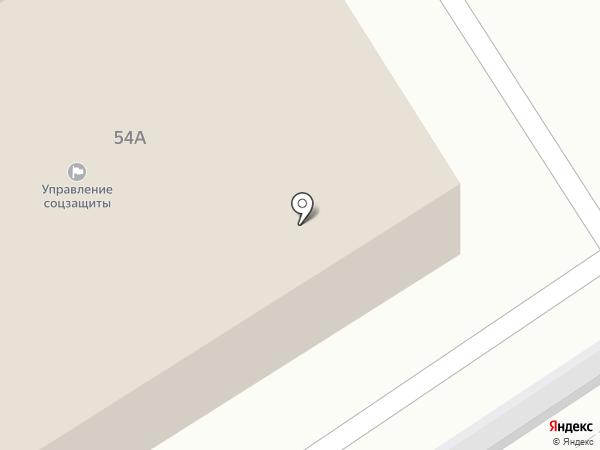 Республиканский центр материальной помощи Альметьевского муниципального района на карте Альметьевска