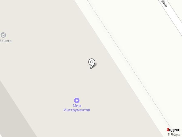 Татарстанская республиканская организация общероссийского профессионального союза работников нефтяной газовой отраслей промышленности и строительства на карте Альметьевска