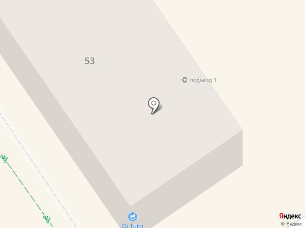 Домашний уют на карте Альметьевска
