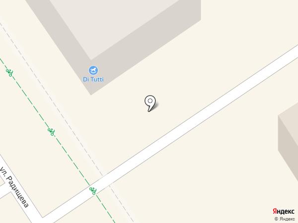Ням-Ням на карте Альметьевска