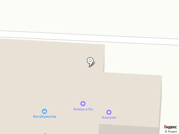 КОМПАС-МОНИТОРИНГ на карте Альметьевска