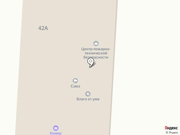 Буровая Компания Риммер на карте Альметьевска
