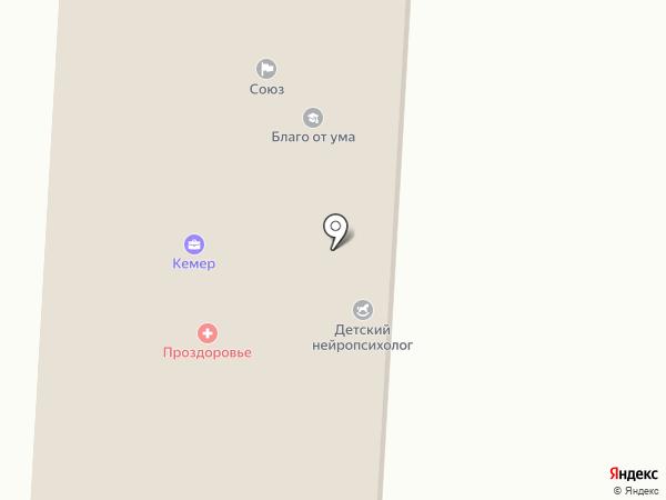 Татснаб на карте Альметьевска