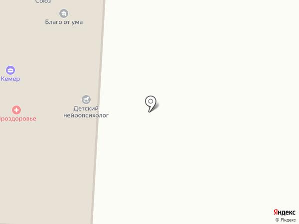 Гринвич на карте Альметьевска