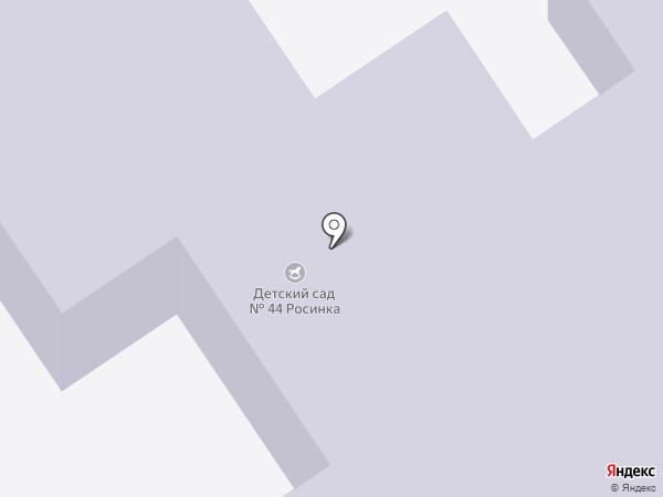 Детский сад №44, Росинка на карте Альметьевска