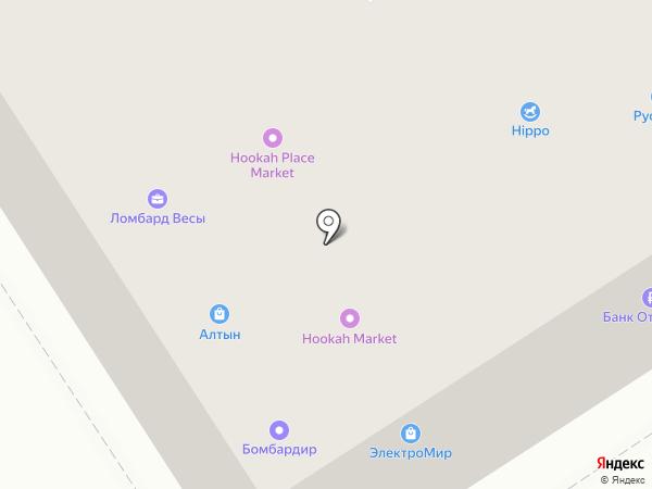 KOMANDOR на карте Альметьевска