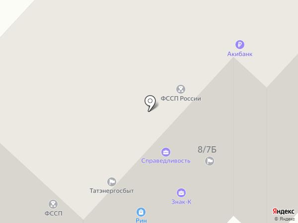 Акваресурс на карте Набережных Челнов