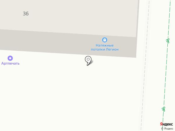 Артпечать на карте Альметьевска