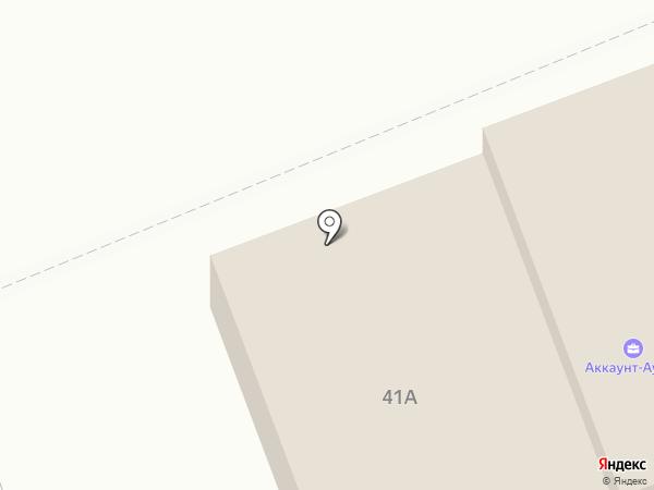 Сиреневый бульвар на карте Набережных Челнов