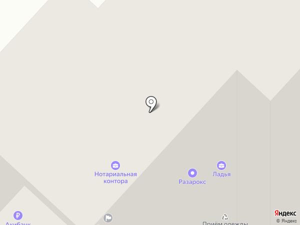 Центр лечения зависимостей на карте Набережных Челнов