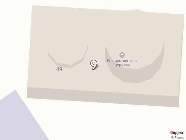 Храм рождества Христова на карте Альметьевска