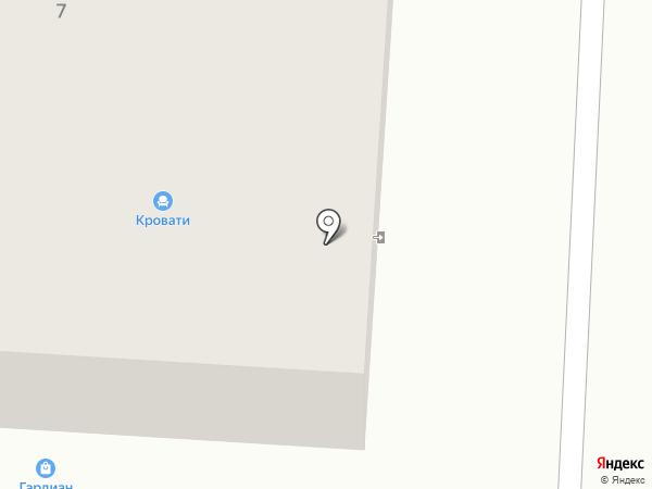 Askona на карте Альметьевска