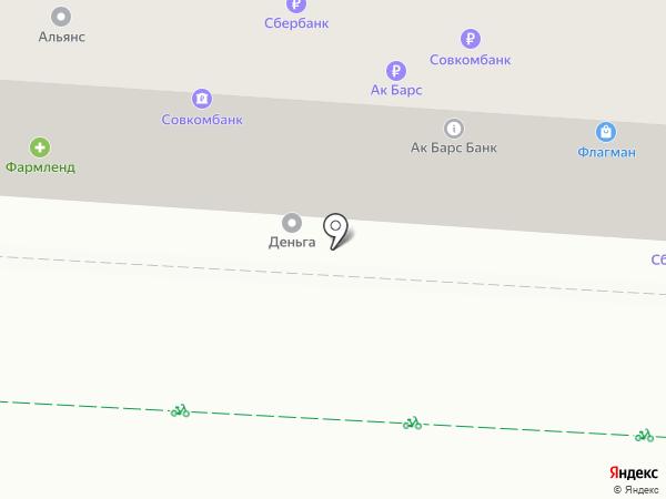 Сеть платежных терминалов, Совкомбанк, ПАО на карте Альметьевска