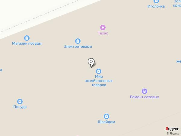 Техас на карте Набережных Челнов